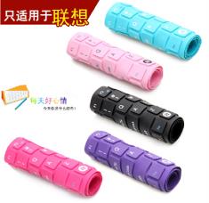 U410 U310 U330 S400 S410 S405 Yoga13 Z400 M490s适本联想笔记本彩色键盘膜