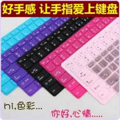 14寸 Z560 G500 G510 Y500Y510P G505 G580适用联想笔记本键盘膜