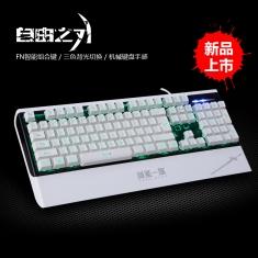 直降剑圣一族自由之刃K2 白色/血刃土豪金混发网吧专用新款游戏三色变光多媒体带快捷键盘