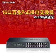 TP-Link TL-SL1218MP 16口PoE交换机安防监控poe供电模块Vlan隔离