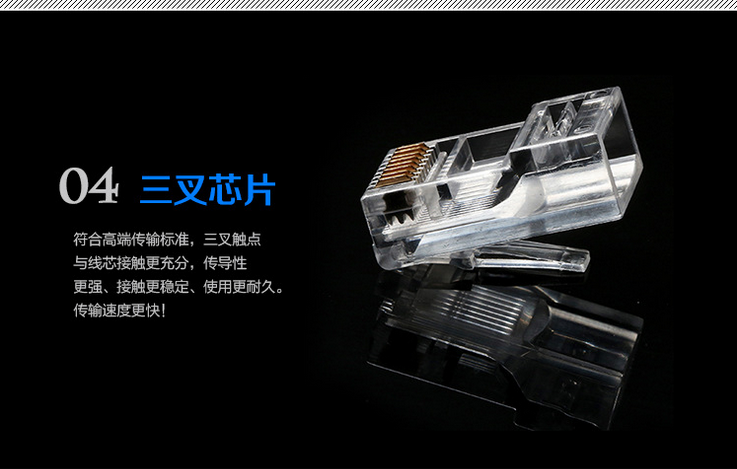 煜狐超五类8芯全铜大晶片全新料电脑水晶头100个/盒