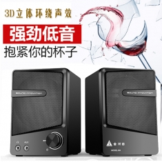 金河田 M4 多媒体有源音箱2.0 面板精致低音