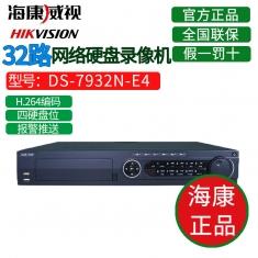 海康威视32路NVR DS-7932N-E4 32路 4盘位H264 网络硬盘录像机