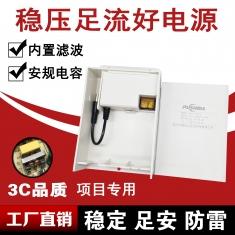 新款监控电源12V2.5A防水电源大白盒 IC集成方案