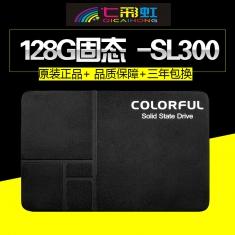 七彩虹/铭瑄混发SL300 128G SSD固态硬盘 台式机笔记本固态硬盘