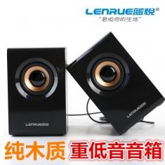 蓝悦V1000音箱 木制电脑音箱 笔记本音箱 USB音响