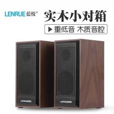 蓝悦V2200全木质USB2.0移动性重低音多媒体有源音箱