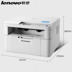 联想M7216激光打印一体机复印件扫描家用办公黑白小型三合一