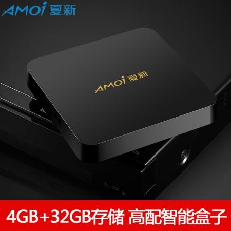 夏新奇艺果混发蓝牙智能机顶盒4+32GB智能网络机顶盒