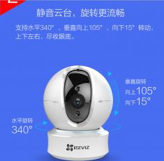 海康威视 萤石CS-C6HN-3B2WFR 200万云台家用无线摄像机