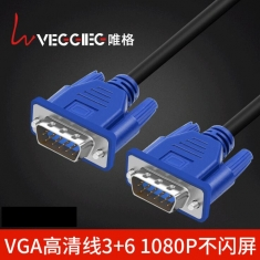 品牌高清3+6P 1.5米1080黑线蓝头纯铜1080P 1.5米VGA显示器电视延长连接线投影线