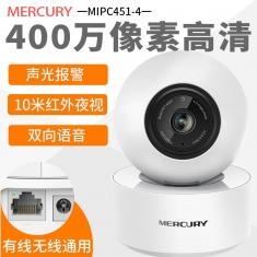 水星 MIPC451-4 400万高清摄像头监控wifi家用手机云台