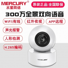 水星MIPC351-4 300W 摄像头监控wifi家用手机无线夜视360度全景远程高清
