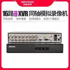 海康威视DS-7816HGH-F1/N 16路同轴硬盘录像机混合型网络监控主机