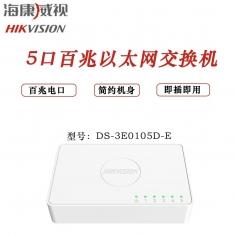 海康DS-3E0105D-E监控交换机5口百兆 家用以太网络监控器