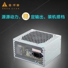 金河田智能眼智能PLUS380 ATX台式机电脑主机箱电源 额定300w峰值400W静音