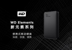 原装正品E元素原盒 1TB-2TB-4TB  原装移动硬盘2.5寸 usb3.0传输