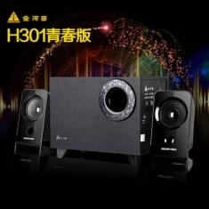 金河田 H301青春版电脑音响有源低音炮多媒体小音箱