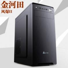 金河田风暴II电脑主机箱空箱 电脑台式机ATX标准电源大主板机箱